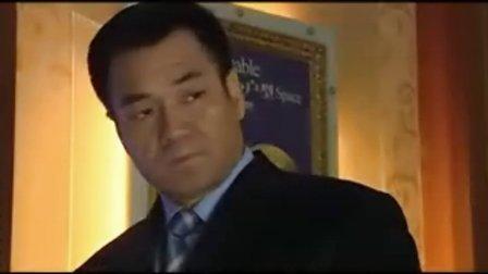 【天地良心 】第04集