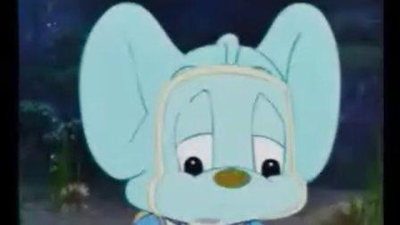 蓝猫淘气海洋系列--咫尺之间