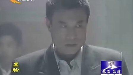 电视剧黑脸2全集