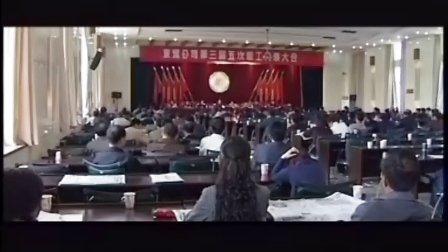 太原市东山煤矿建矿60年专题片