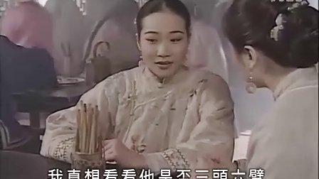 江湖奇侠传05 国语DVD