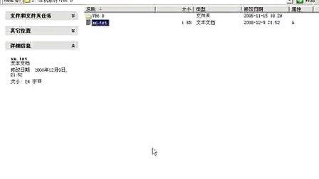 [www.zhcd.com.cn]vb视频教程,Visual Basic语言视频教程 第二讲