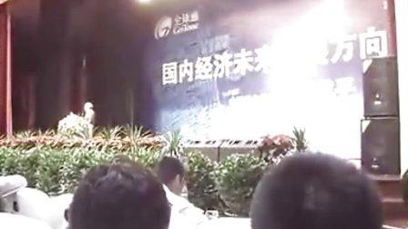 郎咸平演讲-20090821.宁夏国内经济未来发展方向预测