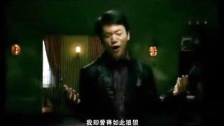 【蚂蚁音乐】姜 征-找不着北.flv