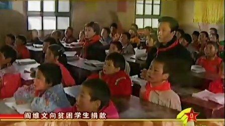 阎维文—《想家的时候》(2007欢送退伍老兵演唱会).rmvb