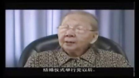 吴大观生平事迹