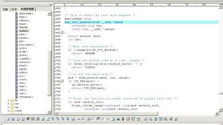 由尚德系列讲座之linux内核编程进阶篇 第29集