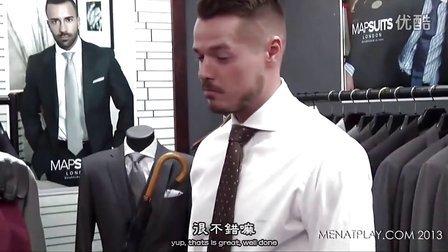 nRdG翻譯作品《完美戀物癖Ⅱ》MenAtPlay - Pure Suit 2 中英字幕