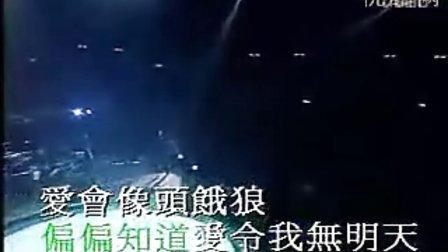 张学友_饿狼传说(演唱会)