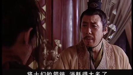 汉武大帝06
