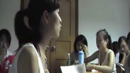 海南教师资格证培训A班2.李丽教育学串讲