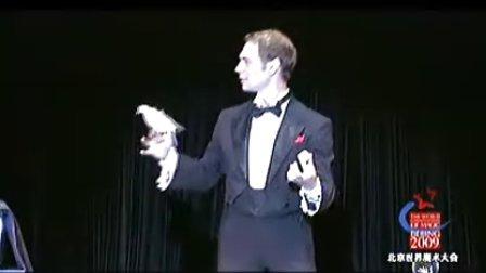 舞台魔术 红白鸽会(09)阿特克姆(俄罗斯)