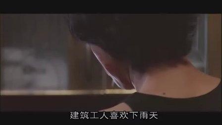 【我脑中的橡皮擦】DVD 蓝光 高清 电影
