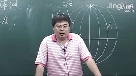 085【高考复习】经纬网2