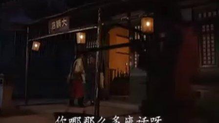 人间灶王(范冰冰)22