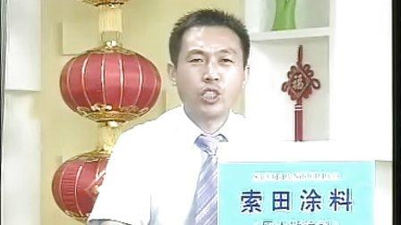 王淇老师青少年领袖训练营白城市电视台王淇专访