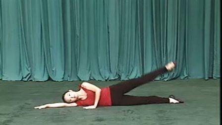 中国舞二版五级 4地面踢腿练习