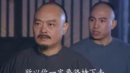 人间灶王(范冰冰)06