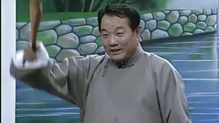 绍兴莲花落:分家节诗(下)