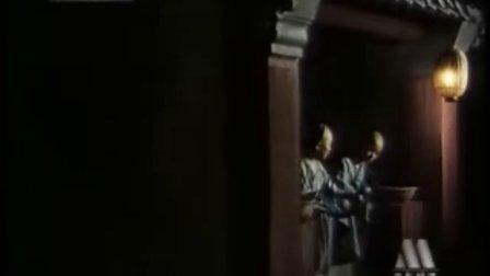 国产电影 太监秘史 01