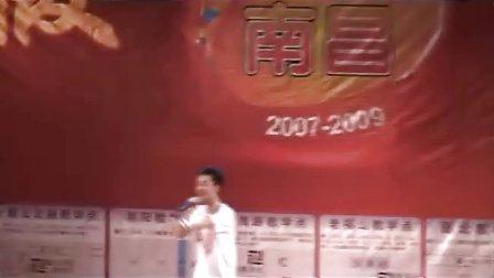 南昌新东方3周年(7)重口味奶波