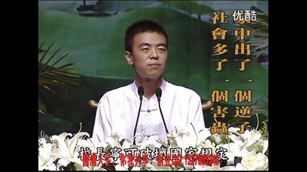《圣贤教育 改变命运》第一集【我被十三所学校开除】胡斌-0001