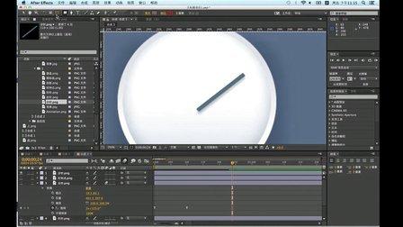 《半小时制作交互动画》第三期