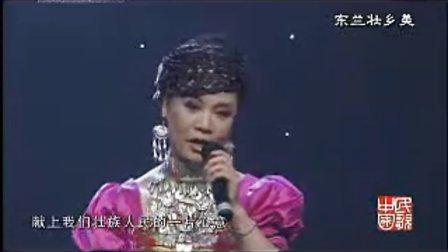 歌曲《壮锦献给毛》演唱:罗宁娜