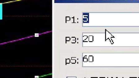 期货入门-2 行情软件应用
