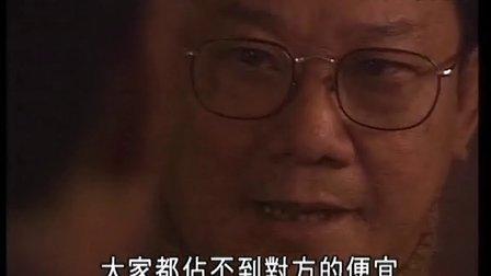 千王之王重出江湖 01