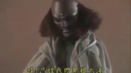 霹雳英雄榜之江湖血路10