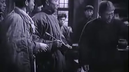 人往高处走(1954年)