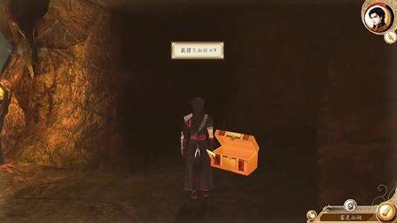 【BB】古剑奇谭一.实况新解第06话