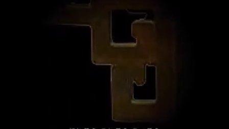 明代家具的装饰 (五)