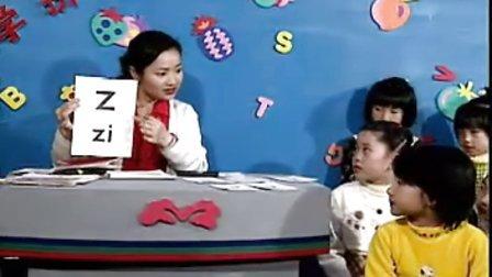 学汉语拼音09