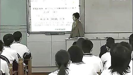 11高二化学优质课展示《醇的化学性质》王宇宙