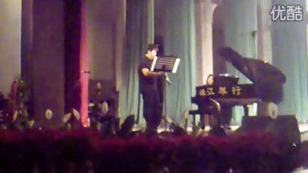 2009太原国际单簧管萨克斯艺术节 刘一成演奏汾河畔的牧羊人、逗鸡
