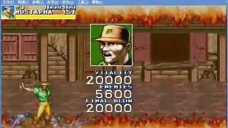 街机恐龙新世纪黄帽Mustapha双最高难度一命通关