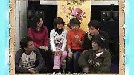 海贼王OVA-声优访谈