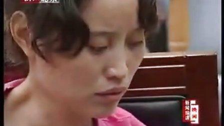 五人因泄露试题受刑 女被告当庭昏厥