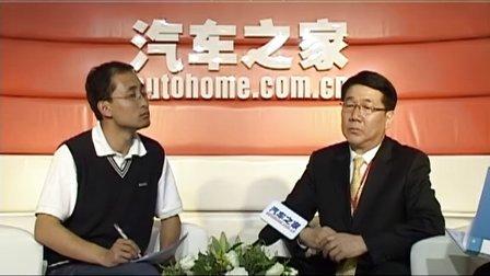 2009广州车展汽车之家专访:北京现代汽车有限公司副总经理销售本部长白孝钦