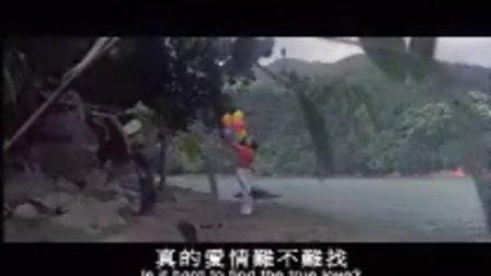【影頻】邵氏 國語長片『小樓殘夢 The Forbidden Past(1976年)』(井莉+凌雲)