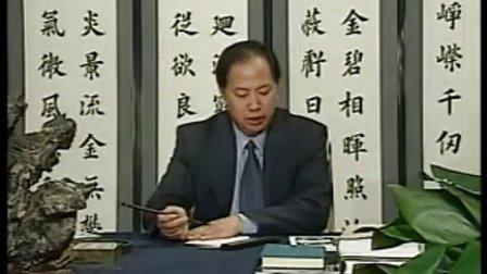 田英章 欧楷笔法(上)