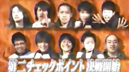 『麒麟の部屋』2010.01.05 (2-2) あるある 前編
