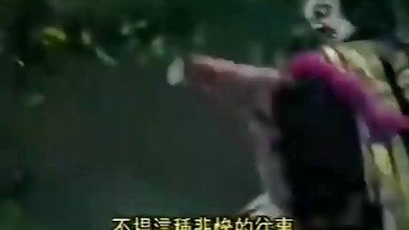 霹雳狂刀18
