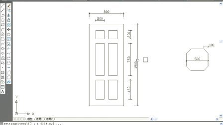 17.AutoCAD2010视频教程 移动命令与复制命令2