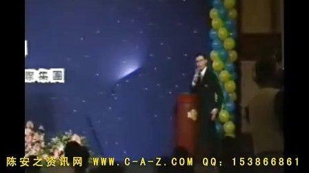 陈安之人寿保险培训现场-陈安之早期台湾录像