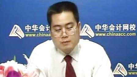 中华会计网校注册税务师陈立文老师《税务代理实务》