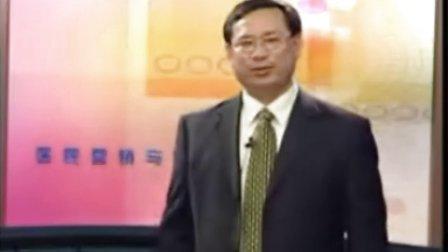 【医院管理培训】吴春容-医院营销与管理