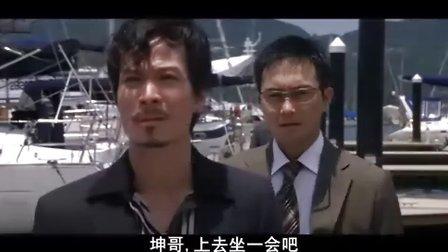 天行者   郑伊健